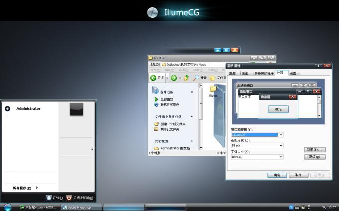 illumecg_0_8.jpg