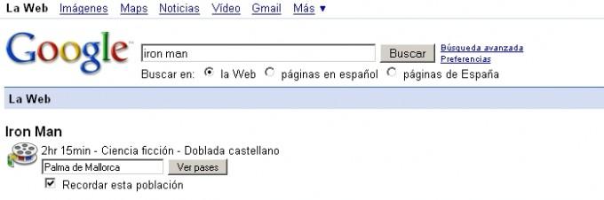 google-cine